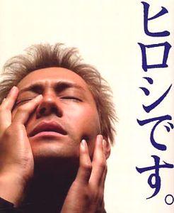 20130124_kietehoshii_11
