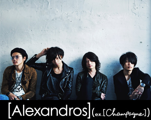 lineup-alexandros