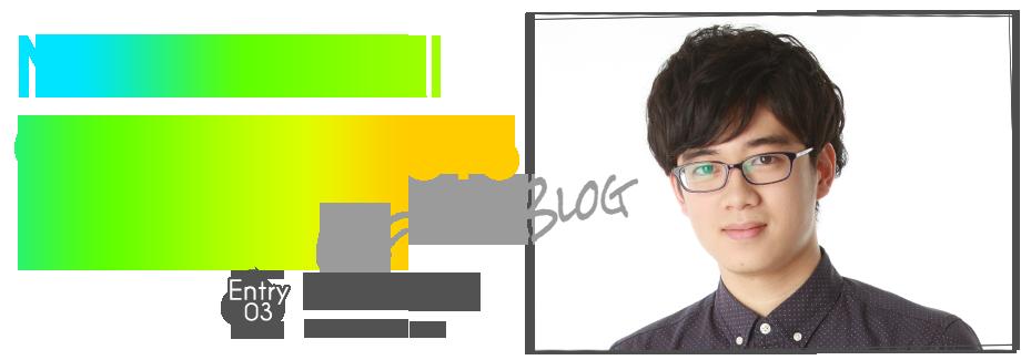 ミスター日大経済コンテスト2013 EntryNo.3 大友正太